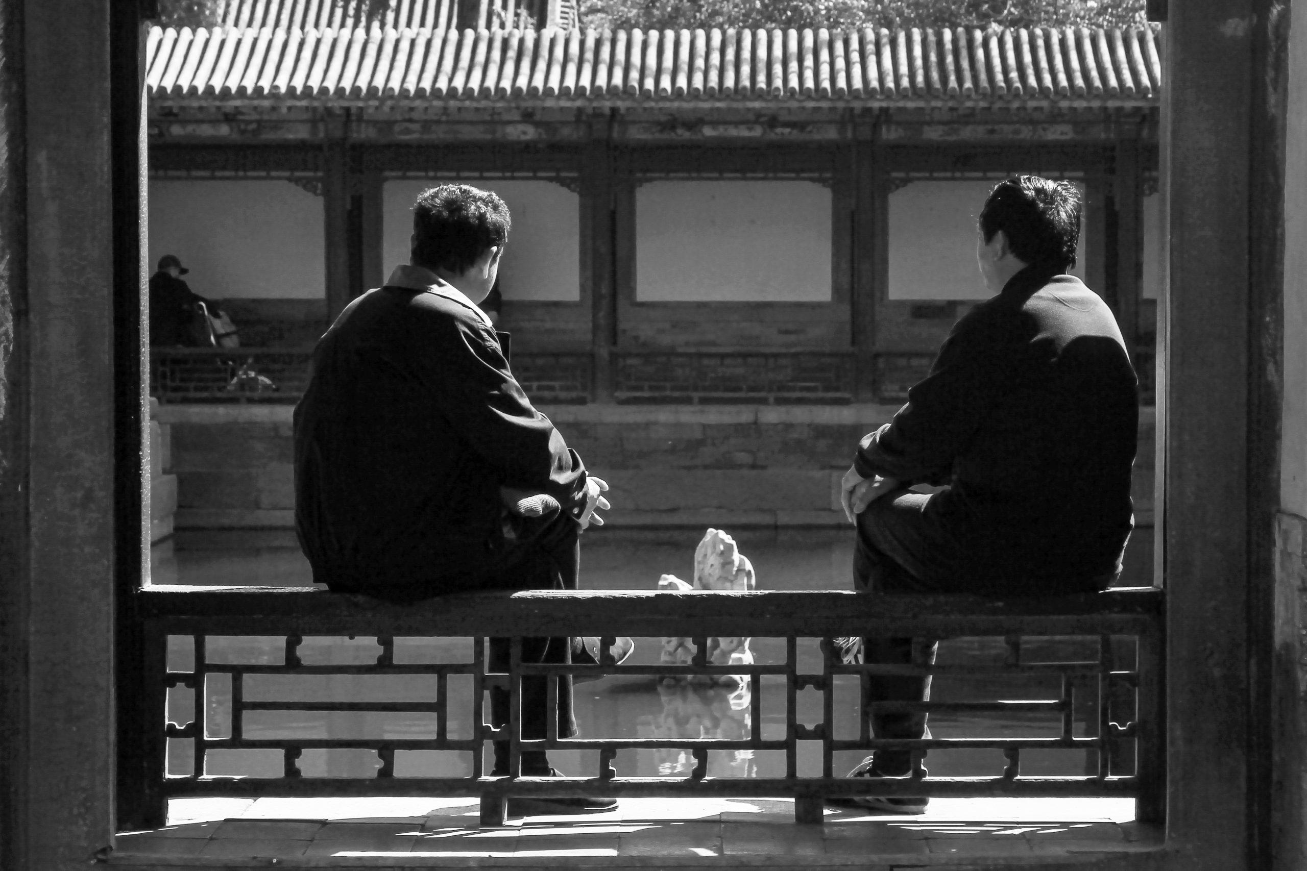 Beihai Park, Beijing, China, Asia