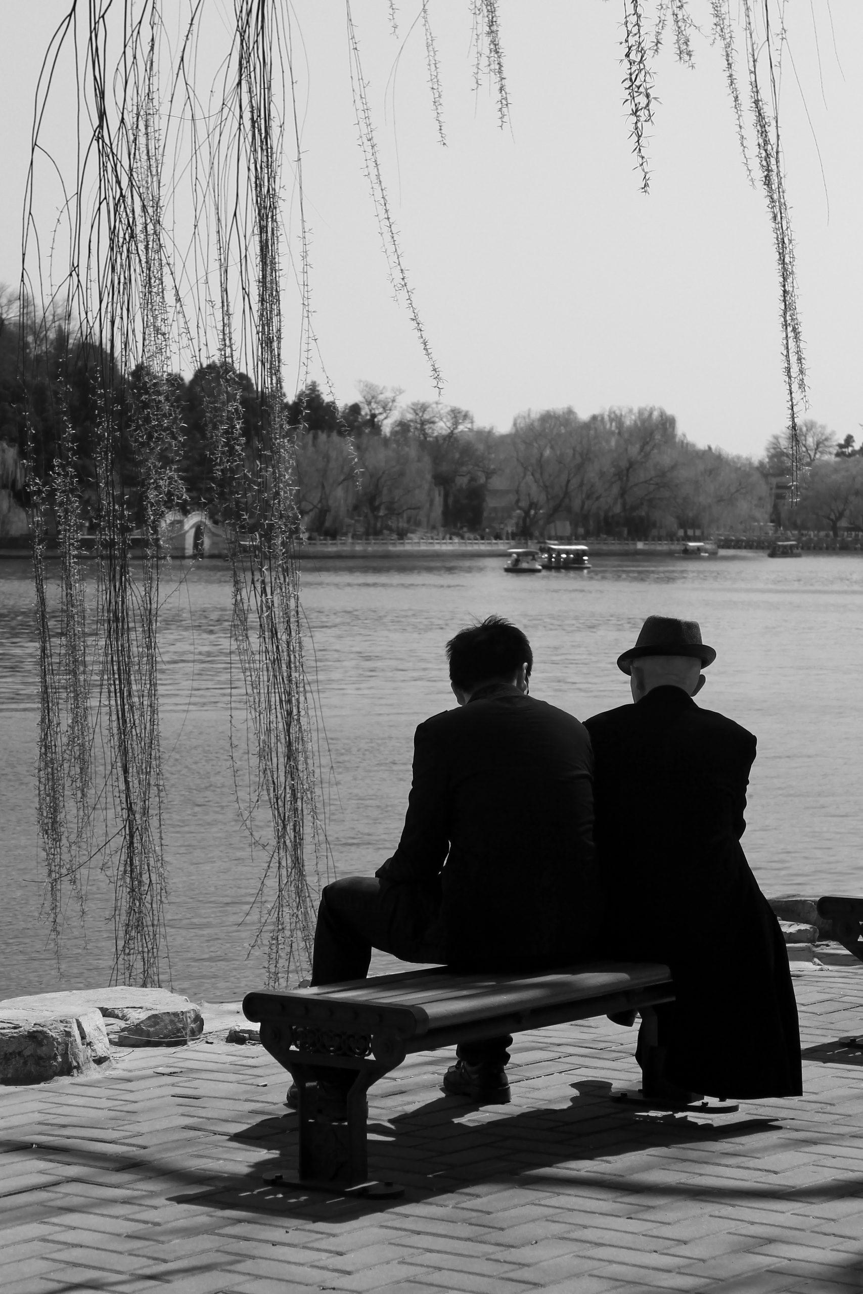 Zhonghai Lake, Beijing, China, Asia