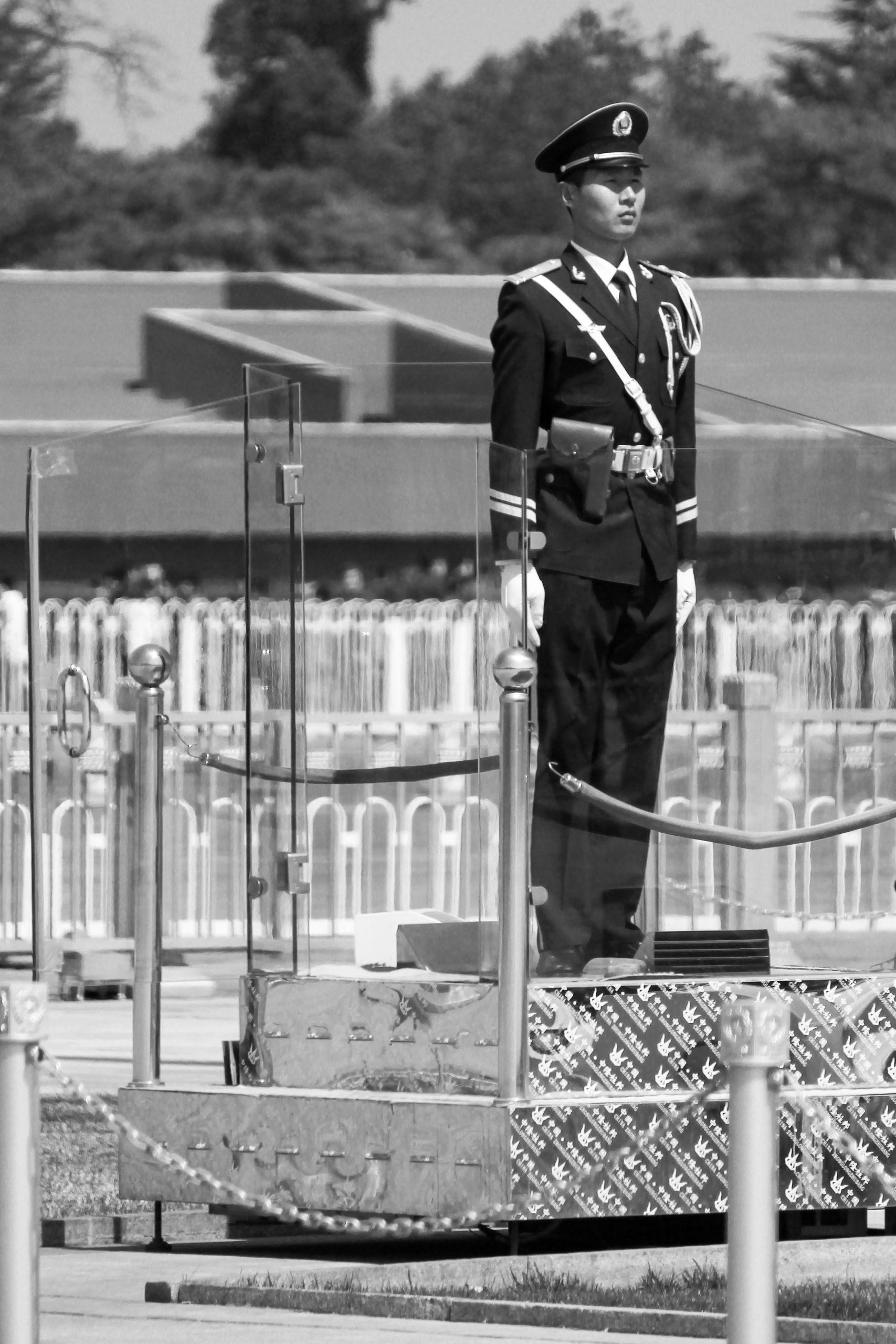 Tiananmen Square, Beijing, China, Asia