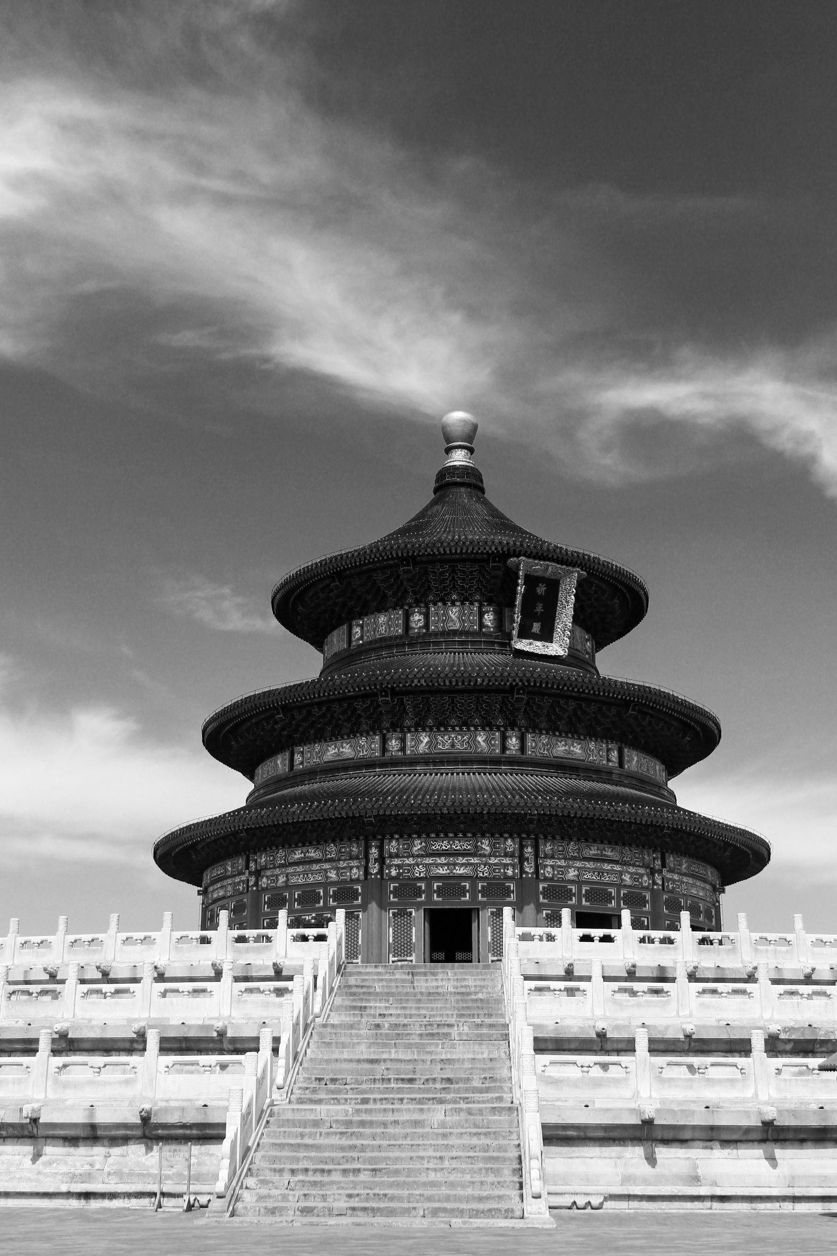 Temple of Heaven, Beijing, China, Asia